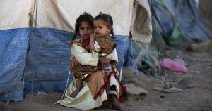 Yemen Blanket