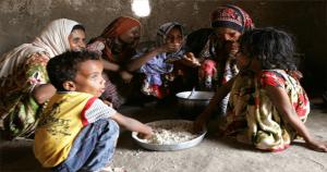 Yemen Food Parcel