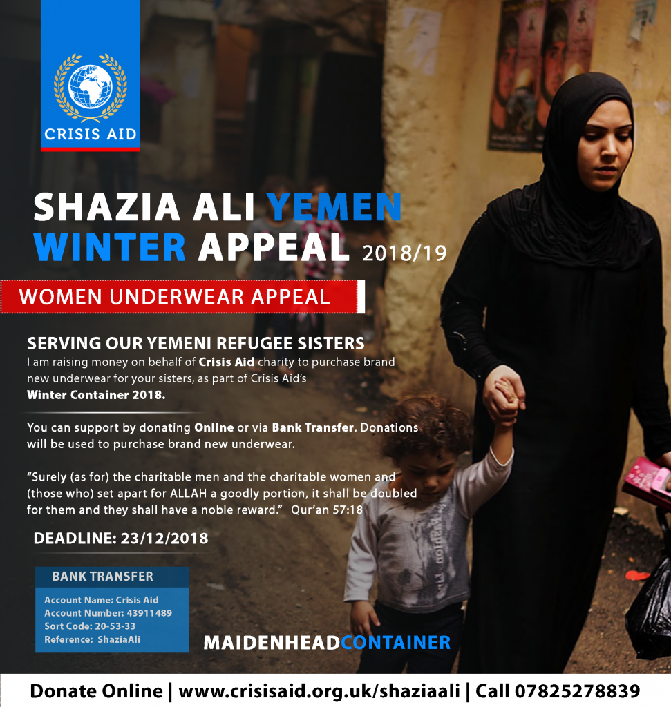 Shazia Ali - Yemen Winter Appeal