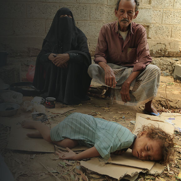Yemen emergency appeal