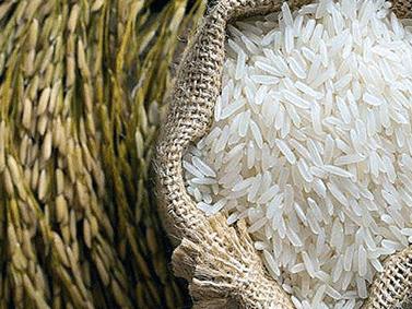 Kafaarat Yameen