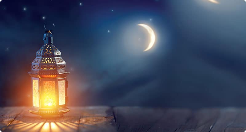 Ramadan-mobile