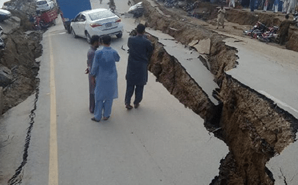 Azad Kashmir earthquake appeal