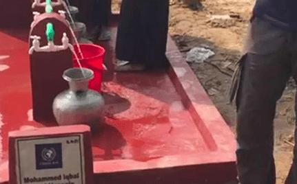 Rohingya Water Well