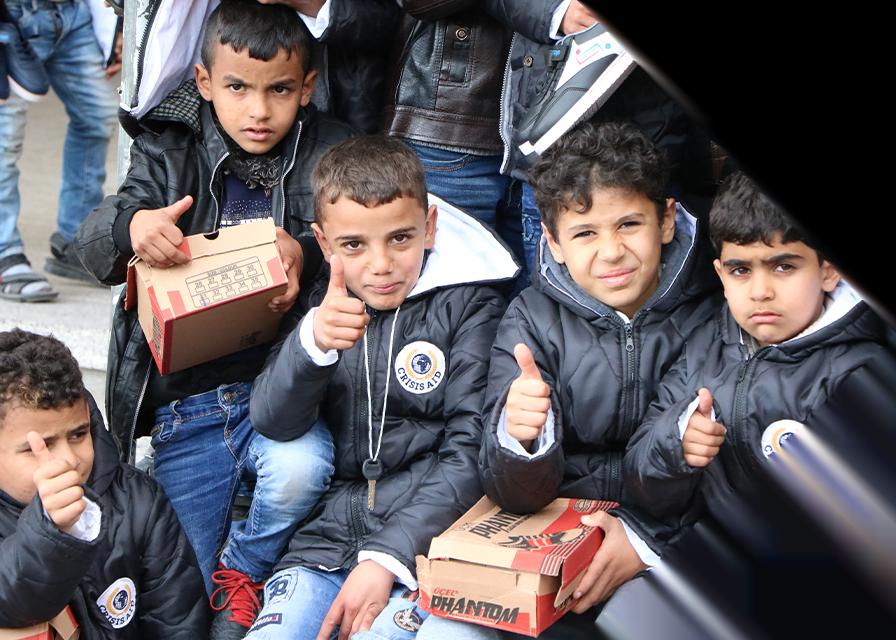 Orphan Fund Gaza