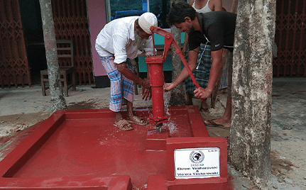 Bangladesh Water Pump-apeal
