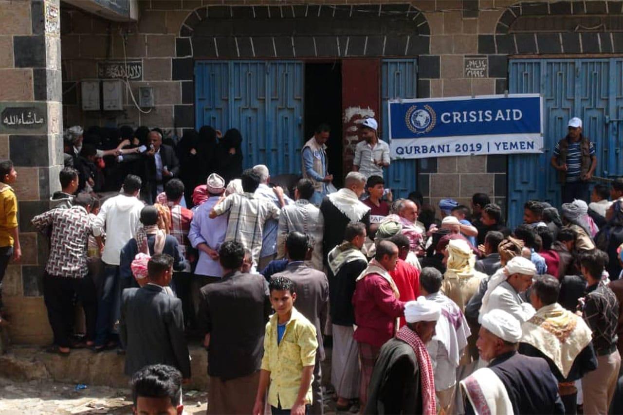 Qurbani Yemen 2019